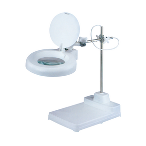 MAGNIFYING LAMP AND WORKING LAMP